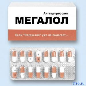мегалол