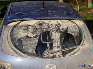 грязное искусство