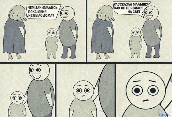 Оставила ребенка с папой