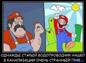 Как появилась игра Марио