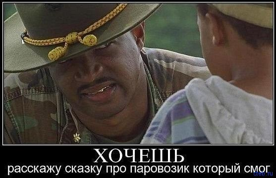 Капитан Пэйн