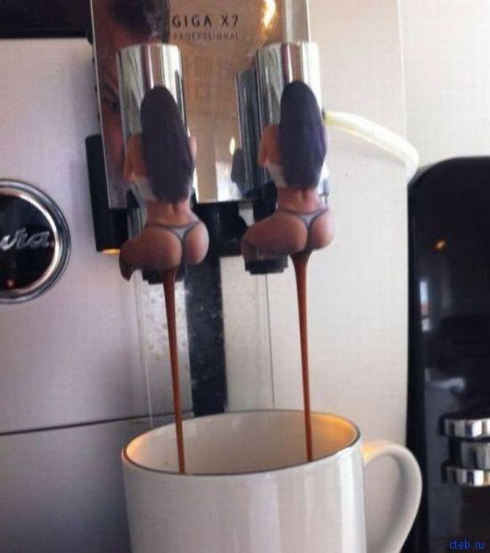 Какашечный кофе