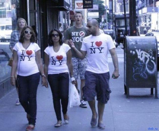 Нью Йорк не любит вас