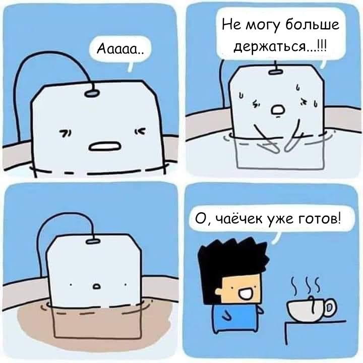 Страшная правда о чае
