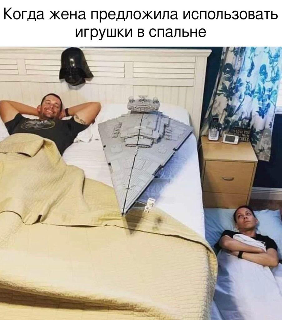 Игрушки в спальне