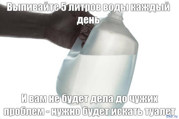 Поддерживайте водный баланс